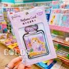 正版 迪士尼 公主系列 樂佩公主 室內芳香片 香氛片吊飾 香氛貼片 香水片 茉莉味 COCOS GJ051