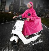 雨衣 有帶袖子雨衣雨披電動電瓶摩托車男女長款連身成人牛津布雙帽檐【全館免運】