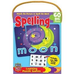 [KANGA GAMES]拼圖 學習遊戲 - 拼字 Learning Games - Spelling 60片