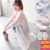 ★夏裝限定★MIUSTAR 粗細直條微透長版棉麻襯衫(共2色)【NF2049SX】預購