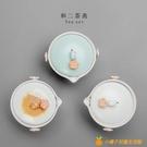 快客杯一壺兩杯二杯旅行便攜式簡易辦公小型日式梅花女士茶具套裝【小橘子】