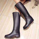 雨鞋 長筒雨靴馬靴防水雨鞋秋季新款百搭高筒靴套鞋長靴 薇薇