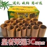 拔罐器 8個碳化火罐竹罐竹筒拔火罐竹炭罐拔罐器水煮竹制竹吸筒家用套裝