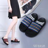 新款時尚外穿拖鞋女一字拖鬆糕底露趾厚底涼拖女鞋 探索先鋒
