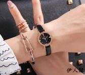 伊人 時尚女士手錶小錶盤簡約休閒石英錶