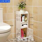 衛生間置物架浴室夾縫收納架洗手間雜物柜廁所馬桶架多層抽屜架igo  麥琪精品屋