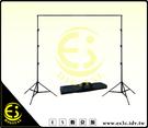 ES數位 輕便型 280x300 cm 多功能 背景架 攝影棚 組合攝影 燈架 280公分 橫桿 四節 300公分 背景支架