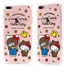 GARMMA Hello Kitty X Line iPhone 7 - 空壓氣墊防摔保護軟殼-仲夏戀曲