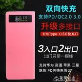 行動電源盒8節QC2.0快充套料18650電池盒QC3.0充電寶DIY套件10 快速出後