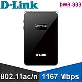 【南紡購物中心】D-Link 友訊 DWR-933 4G LTE可攜式無線路由器