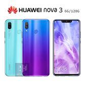 HUAWEI nova 3 6G/128G  藍/紫