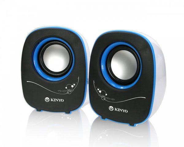 [哈GAME族]現貨 可刷卡 耐嘉 KINYO US-170 夜精靈USB立體聲迷你喇叭 小巧造型 US170 新品上市