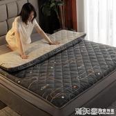 床墊硬軟墊加厚海綿墊被床褥子雙人1.8m1.5租房專用學生宿舍單人 小城驛站