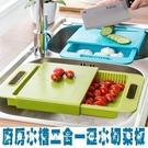 創意可滑動廚房瀝水二合一切菜板砧板架 切菜板 耐磨 防滑 砧板 瀝水 食品及PP塑料 水槽置物