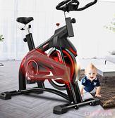 新款動感單車家用靜音多功能磁控室內健身車運動鍛煉健身器材 DR24171【Rose中大尺碼】