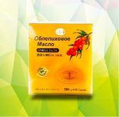 俄羅斯頂級『天然沙棘』籽油軟膠囊60粒(每粒500mg)