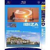 Blu-ray伊維薩BD