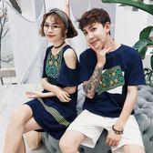 情侶T情侶裝夏裝裙子夏季2019新款百搭韓版情侶款套裝連身裙氣質學生