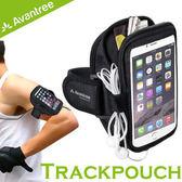 【風雅小舖】【Avantree Trackpouch 運動型防潑水手機臂包】iPhone/6+/M8/S5/Z2可用