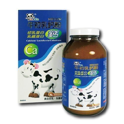 Panda-Ⅱ代黃金版牛初乳鈣粉300克SGS檢驗合格不含塑化劑【TwinS伯澄】買就送牛奶鈣嚼錠