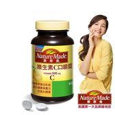 萊萃美-維生素C 60錠