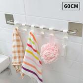 無痕貼式不銹鋼吊掛架- 可調式 廚房 衛浴室收納架免釘60公分《YV7822》快樂生活網