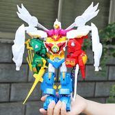 聖誕交換禮物-神獸金剛3玩具青龍雄獅神獸金剛4邦寶歷險記兒童6合體變形機器人 交換禮物