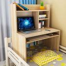 宿舍神器床上書桌寢室書櫃子igo 魔法鞋櫃