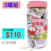 【醫康生活家】巧叮貓C+鈣口含錠 90g/大罐►►5罐組