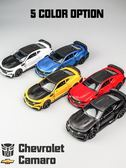 大黃蜂跑車合金車模1:32科邁羅金鋼變形兒童仿真汽車模型玩具車【快速出貨】