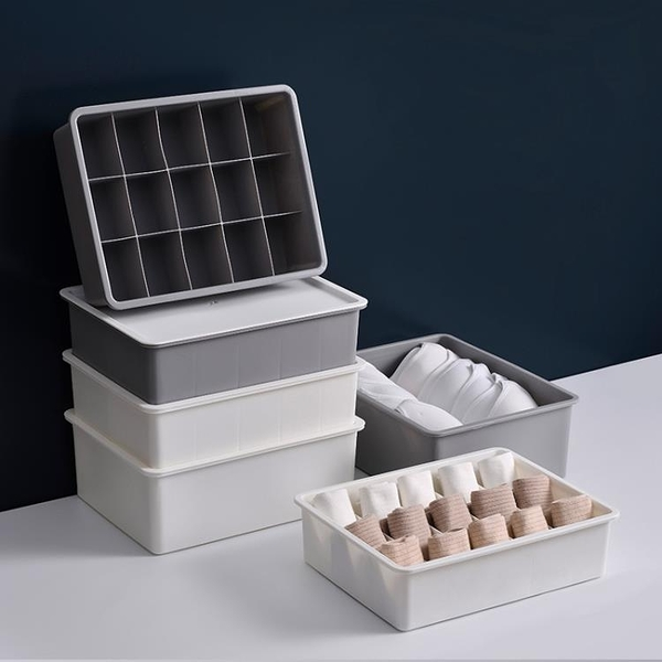 收納盒家用抽屜衣柜整理箱【櫻田川島】