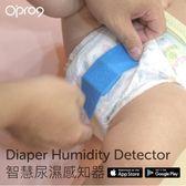 OPRO9 智慧尿濕感知器 Disney版 米奇藍色