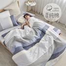 B203-100%純棉枕頭套(1入)