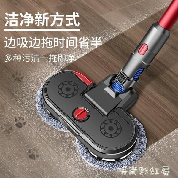 適用戴森吸塵器電動拖把頭吸拖一體 濕拖 拖地清潔頭V6V7V8V10V11MBS「時尚彩紅屋」