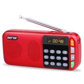 N28收音機老人便攜式老年迷你袖珍可充電fm廣播半導體『』