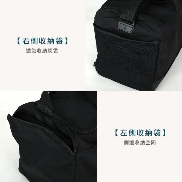 ADIDAS 大型圓筒包(側背包 裝備袋 手提包 肩背包 39L 愛迪達≡體院≡ GN2046 adc