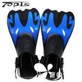 潛水裝備 游泳潛水腳蹼蛙鞋-兩色可選