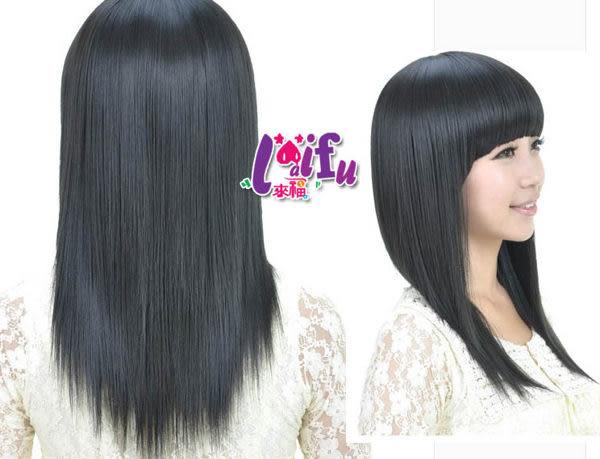 ★草魚妹★W48假髮星月可愛妹妹直髮頭假髮女氣質修臉假發,售價399元