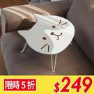 ★輕巧貓咪造型折疊桌 ★外宿族也很適合,移動輕巧方便 ★簡單快速收納