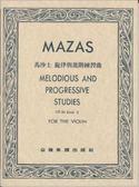 【小麥老師 樂器館】馬沙士 旋律與進階練習曲 作品36 第二冊【E111】