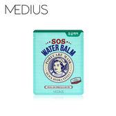 【MEDIUS】SOS急救型凝露面膜-毛孔護理