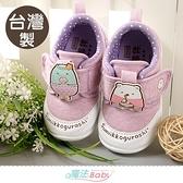 女童鞋 台灣製角落小夥伴正版外出休閒布鞋 魔法Baby