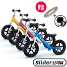Slider 輕量鋁合金滑步車 - 金黃...