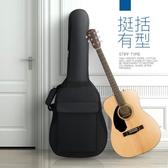 民謠吉他包41寸加厚40寸吉他袋子36木吉它套背包38寸雙肩學生通用 小明同學