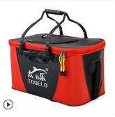 釣魚箱太公樂EVA加厚魚護桶打水桶防水折疊釣魚桶活魚桶釣箱裝魚箱漁具 JD晶彩生活