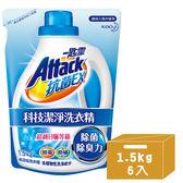 一匙靈 抗菌EX科技潔淨洗衣精-補充包(1.5Kg x6入)箱購 ATTACK│飲食生活家