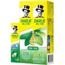 黑人 超氟強化琺瑯質牙膏 250gX2入 + 黑人 超氟強化琺瑯質牙膏 50g