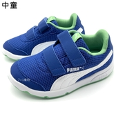《7+1童鞋》中童  PUMA  Stepfleex 2 Mesh V PS  輕量 透氣  運動涼鞋  8261  藍色