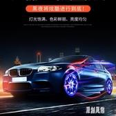 汽車內氛圍輪轂燈氣門嘴爆閃改裝飾七彩風火輪轂車輪胎燈用品大全LXY3382【原創風館】