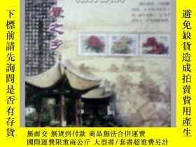 二手書博民逛書店《千年爨鄉麒麟區》精裝本罕見附精美郵票 面值44. 21655